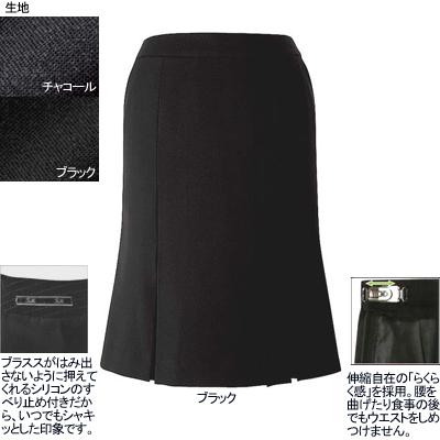 作業服 信頼 作業着 正規認証品 新規格 防寒着 事務服 制服 オフィスウェア ブラック1 FS4569 マーメードプリーツスカート ヌーヴォ 9号