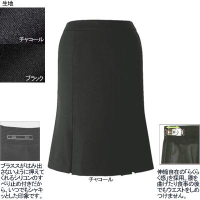 作業服 作業着 防寒着 事務服 制服 オフィスウェア ヌーヴォ マーメードプリーツスカート 15号 FS4569 チャコール2 定番から日本未入荷 ランキングTOP5