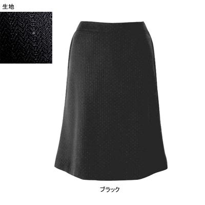 事務服・制服・オフィスウェア ヌーヴォ FS4570 マーメードスカート 5号~19号