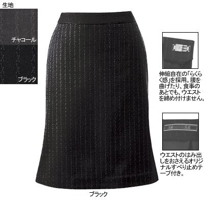 事務服・制服・オフィスウェア ヌーヴォ FS45718 マーメードスカート 17号・ブラック9
