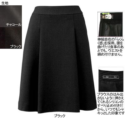 事務服・制服・オフィスウェア ヌーヴォ FS45728 ソフトプリーツスカート 13号・ブラック9