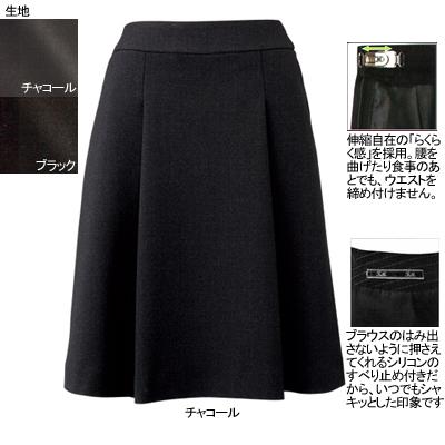 事務服・制服・オフィスウェア ヌーヴォ FS45728 ソフトプリーツスカート 13号・チャコール55