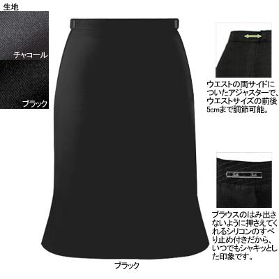 事務服・制服・オフィスウェア ヌーヴォ FS45738 アジャスター付マーメードスカート 17号・ブラック9