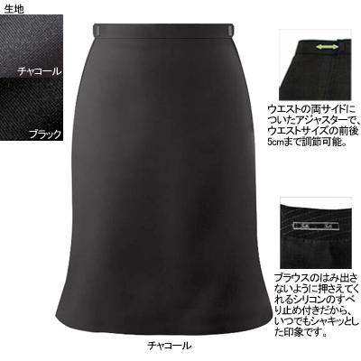 19号・チャコール55 ヌーヴォ FS45738 事務服・制服・オフィスウェア アジャスター付マーメードスカート