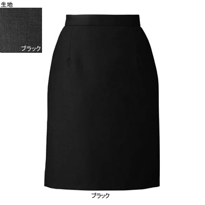事務服・制服・オフィスウェア ヌーヴォ FS45749 バックアップウエストセミタイトスカート 21号~23号