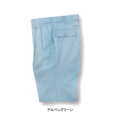 サンエス WA454(AD454) ツータックパンツ 二重織り(綿100%) ストレッチ