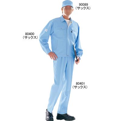 作業着 作業服 自重堂 80400 エコ高制電ブルゾン 5L・シルバー036DWY29EHI