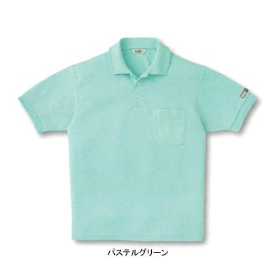 サンエス SA10060(AG10060) エコ半袖ポロシャツ 裏綿 ポリエステル90%・綿10% 再生ポリエステル55% ストレッチ 帯電防止加工 吸汗・速乾 形態安定 エコ