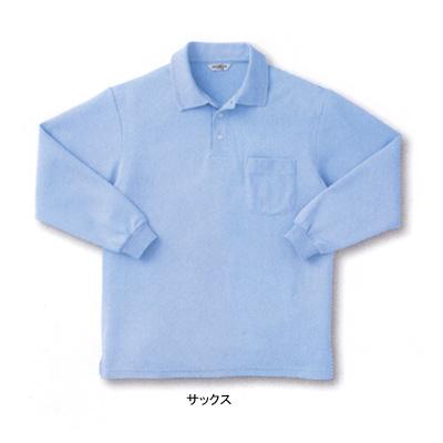 サンエス SA10061(AG10061) エコ長袖ポロシャツ 裏綿 ポリエステル90%・綿10% 再生ポリエステル55% ストレッチ 帯電防止加工 吸汗・速乾 形態安定 エコ