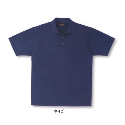 サンエス SA10070(AG10070) 半袖ポロシャツ カノコ 綿60%・ポリエステル40% ストレッチ 吸汗・速乾