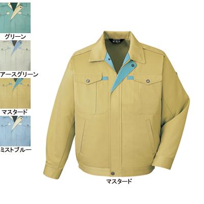 作業着 作業服 自重堂 430 ノンプルブルゾン 4L・マスタード070