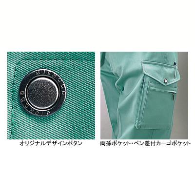 作業着 作業服 作業ズボン 自重堂 432 ツータックカーゴパンツ M・ミストブルー082hxdtsQrC
