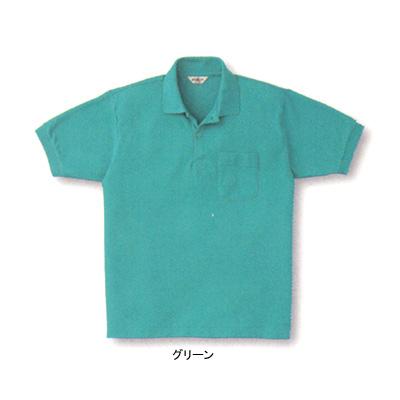 サンエス SA10040(AG10040) 半袖ポロシャツ カノコ ポリエステル65%・綿35% ストレッチ