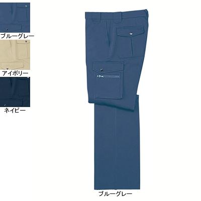 自重堂 315 ストレッチカーゴパンツ 裏面ツイル(ポリエステル80%・綿20%)(表/ポリエステル100%、裏/綿100%) ストレッチ 帯電防止素材使用