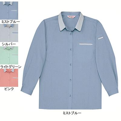 作業着 作業服 自重堂 45305 製品制電清涼レディース長袖シャツ 4L・ミストブルー082