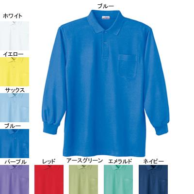 作業着 作業服 長袖 ポロシャツ 爆買い送料無料 自重堂 S~LL 豊富な品 24434 長袖ポロシャツ