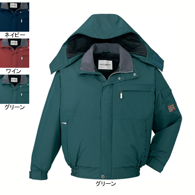 作業着 作業服 防寒着 防寒服 自重堂 48380 防水防寒ブルゾン(フード付) 4L・グリーン012