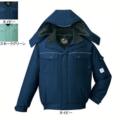 作業着 作業服 自重堂 48410 エコ製品制電防寒ブルゾン(フード付) 5L・ネイビー011