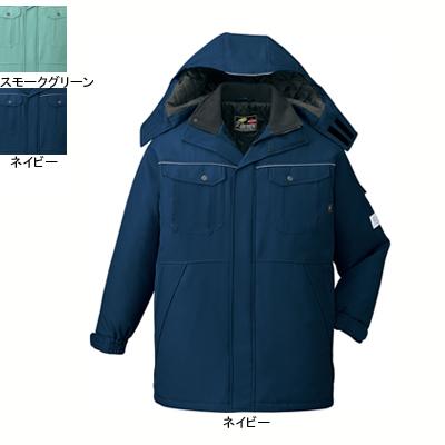 防寒着 防寒ブルゾン 自重堂 48413 エコ製品制電防寒コート(フード付) 4L~5L