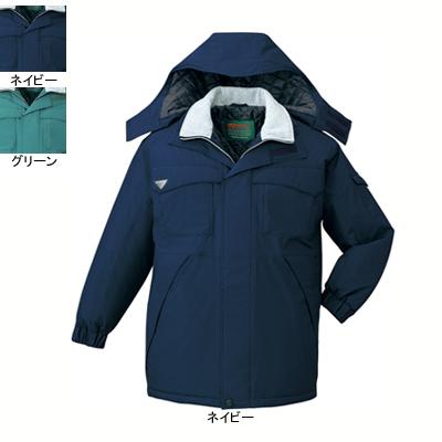 防寒着 防寒ブルゾン 自重堂 48263 エコ防水防寒コート(フード付) 4L~5L