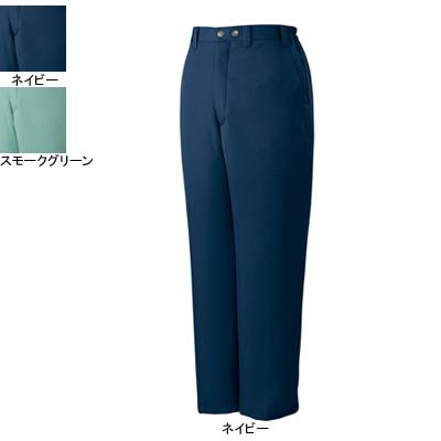 自重堂 48271 エコ防寒パンツ エコペットツイル(表地/ポリエステル100%、裏地/上半分:ポリエステルタフタ・中綿100gキルト、下半分:ポリエステルタフタ・中綿80gキルト) 帯電防止素材使用 撥水加工