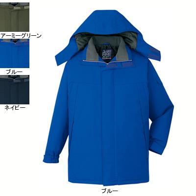 防寒着 防寒服 作業着 作業服 防寒ブルゾン 自重堂 48433 防水防寒コート(フード付) 4L~5L