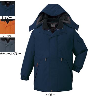 防寒着 防寒服 作業着 作業服 防寒ブルゾン 自重堂 48343 防水防寒コート(フード付) 4L~5L