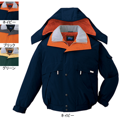 作業着 作業服 防寒着 防寒服 自重堂 48230 防水防寒ブルゾン(フード付) XL・ネイビー011