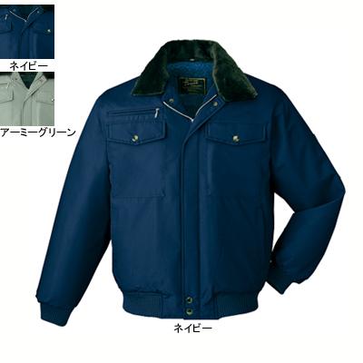 作業着 作業服 防寒着 防寒服 自重堂 9600 防寒ブルゾン(フード付) 4L・ネイビー011