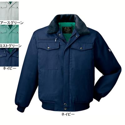 作業着 作業服 防寒着 防寒服 自重堂 7900 防寒ブルゾン(フード付) 4L・ネイビー011