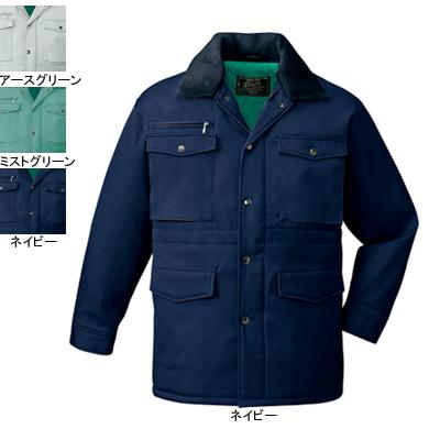 作業着 作業服 防寒着 防寒服 自重堂 7800 防寒コート(フード付) 4L・ネイビー011