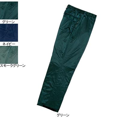 自重堂 48011 防寒パンツ ナイロンツイル(表地/ナイロン100%、裏地/上半分:ポリエステル起毛トリコット・中綿100gキルト、下半分:ポリエステルタフタ・中綿80gキルト) 耐寒防寒仕様 摩耗撥水加工