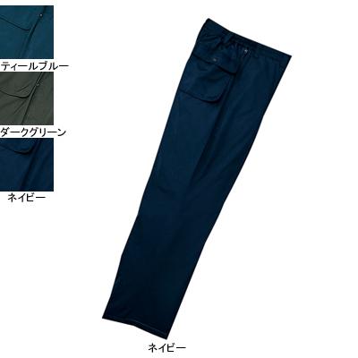 自重堂 48171 防寒パンツ 高密度タフタ(表地/ポリエステル100%、裏地/上半分:ポリエステルメッシュトリコット・ポリエステルタフタ・中綿100gキルト、下半分:ポリエステルタフタ・中綿80gキルト) 撥水加工