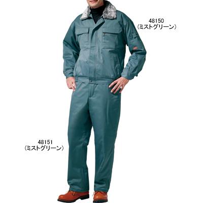 作業着 作業服 防寒着 防寒服 自重堂 48150 防寒ブルゾン フード付L・ライトベージュ024kTOPulwiXZ