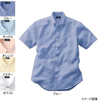 作業着 作業服 サンエス JB55060 メンズ半袖シャツ(全5色) L・オレンジ30