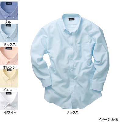 作業着 作業服 サンエス JB55061 メンズ長袖シャツ(全5色) XL・オレンジ30