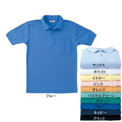 作業着 作業服 半袖 ポロシャツ 再再販 サービス アミューズメント サンエス 即納最大半額 AG10040 SS~LL 半袖ポロシャツ 全10色