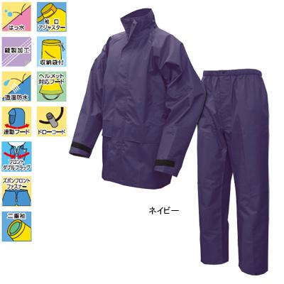 作業服 作業着 弘進商事 H0312AE ランドワークスG2 XL・ネイビー