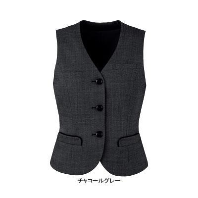 事務服・制服・オフィスウェア ピエ V0310-97 ベスト(3ツボタン) 9号・チャコールグレー