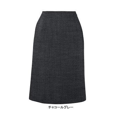事務服・制服・オフィスウェア ピエ S0310-97 Aラインスカート(57cm丈) 7号・チャコールグレー