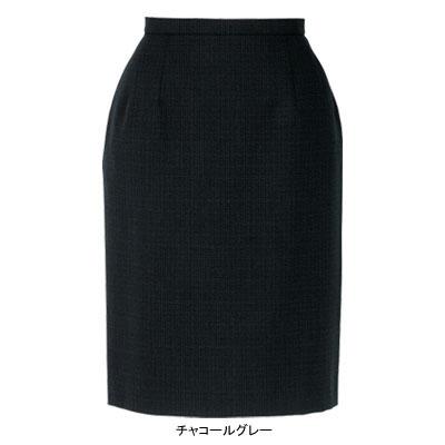 事務服・制服・オフィスウェア ピエ S0610-97 スカート(52cm丈) 13号・チャコールグレー