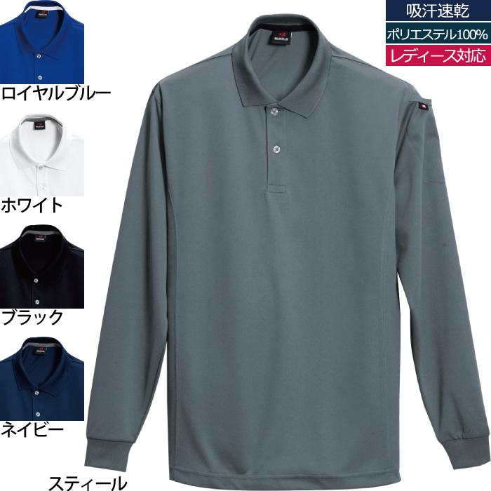 BURTLE 作業服 2020 作業着 長袖ポロシャツ バートル 信用 303 SS~XL