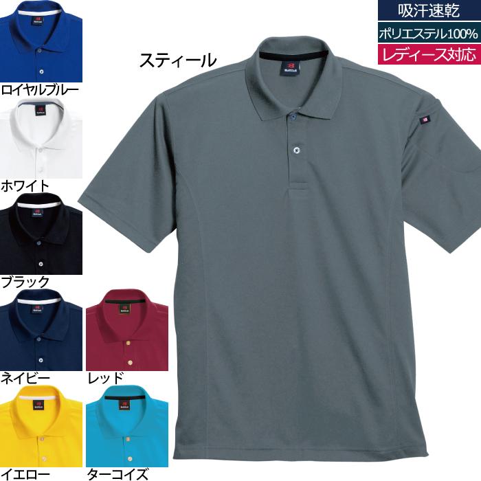 バートルBURTLE 305 半袖ポロシャツ