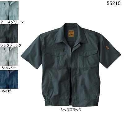 作業着 作業服 自重堂 55210 半袖ブルゾン 4L・シックブラック131jR3AcS54Lq