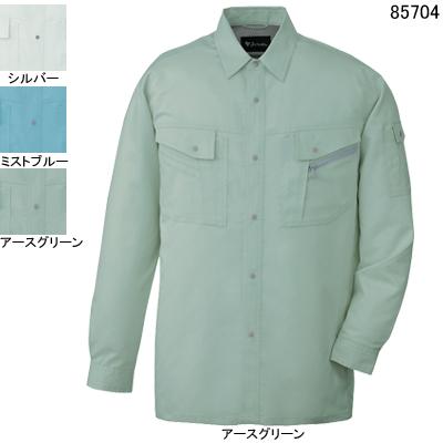 作業着 作業服 自重堂 85704 エコ5バリュー長袖シャツ 4L・アースグリーン039