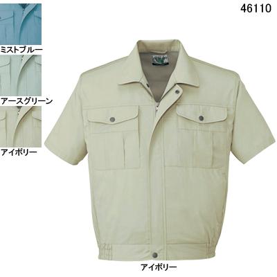 作業着 作業服 自重堂 46110 エコ半袖ブルゾン 4L~5LlFJ5uc3T1K