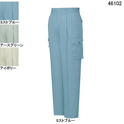 作業着 作業服 作業ズボン 自重堂 46102 エコツータックカーゴパンツ W120・ミストブルー082NnwP0kX8O
