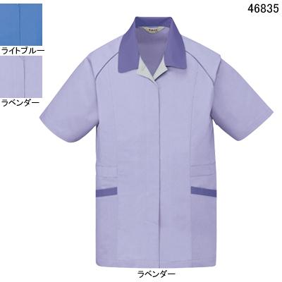 作業着 作業服 自重堂 46835 エコ製品制電半袖スモック 5L・ラベンダー083