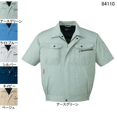 作業着 作業服 自重堂 84110 エコ3バリュー半袖ブルゾン 4L・アースグリーン039