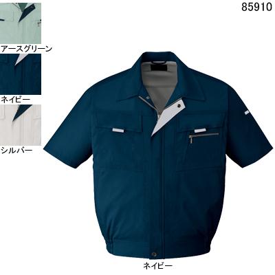 自重堂 85910 まるごとストレッチ半袖ブルゾン フェブロサマーストレッチトロ(ポリエステル90%・綿10%) ストレッチ伸び率約12% 帯電防止素材